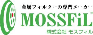 株式会社 モスフィル